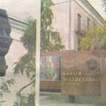 Комплекс скульптурно-мемориальный (Копировать)