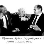 Мухамедханов 1 (Копировать)