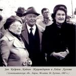 №6    слева  направо -  ЗОЯ  КЕДРИНА, КАЙЫМ   МУХАМЕДХАНОВ,  ЛЕЙЛА  АУЭЗОВА  (  Борли, Семипалати (Копировать)