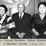 196_Слева Гульнар Дулатова, справа 1-я дочь Ауэзова Мугайша (май 1992г., Алматы)