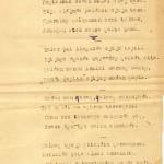 Изъятое-КГБ-поэма-Кокбая-1951-год1