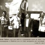 Экспедиция в Абайский р-н Сем-й обл. 1948 г Акерман Б.А (Копировать)