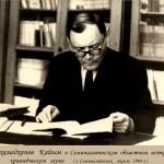 №2   Кайым  Мухамедханов  в  историко-краеведческом  музее  г. Семипалатинска  ( апрель 1964 г. )