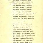 Изъятое-КГБ-поэма-Зулус-1951-год1