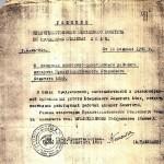 Решение-о-назначении-Мухамедханова-учёным-секретарем-Правительственного-юбилейного-комитета